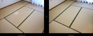 畳入替え前と畳入替え後 | 日本たたみネット